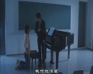 日本 我们的爱之协奏曲图片